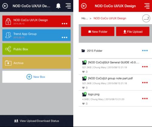 20150106_성공사례_iOS 앱 개발