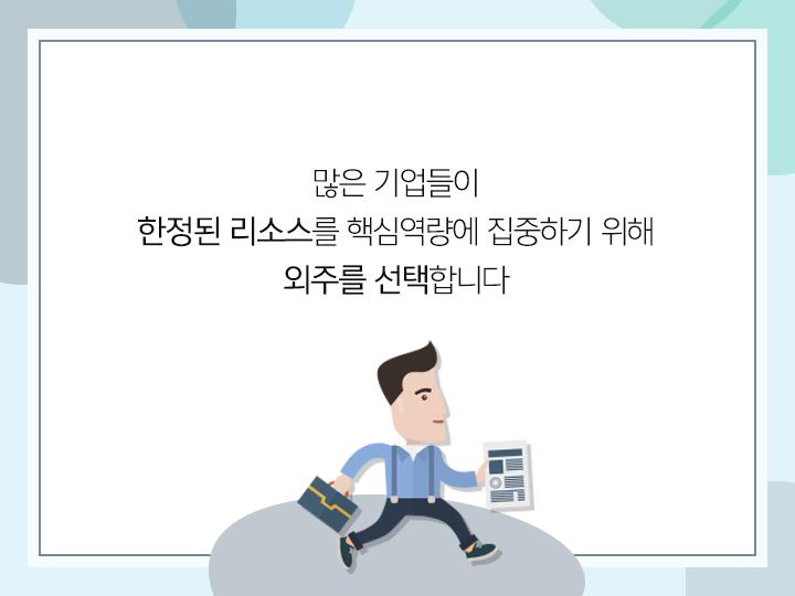 20161115_페북광고_2