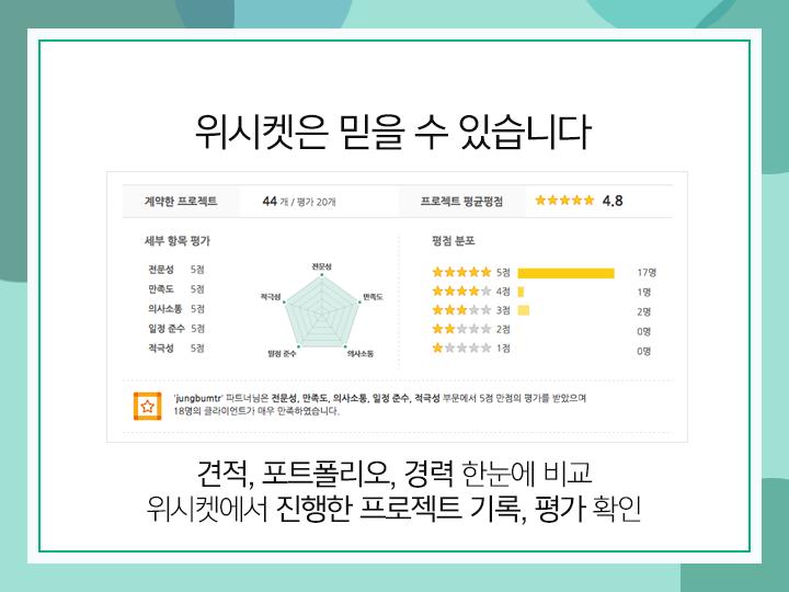 20161115_페북광고_21