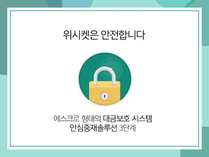 20161115_페북광고_24