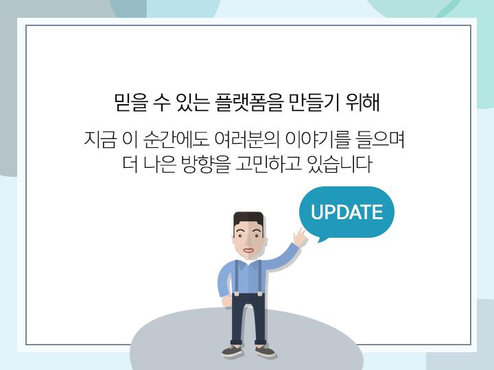 20161115_페북광고_26