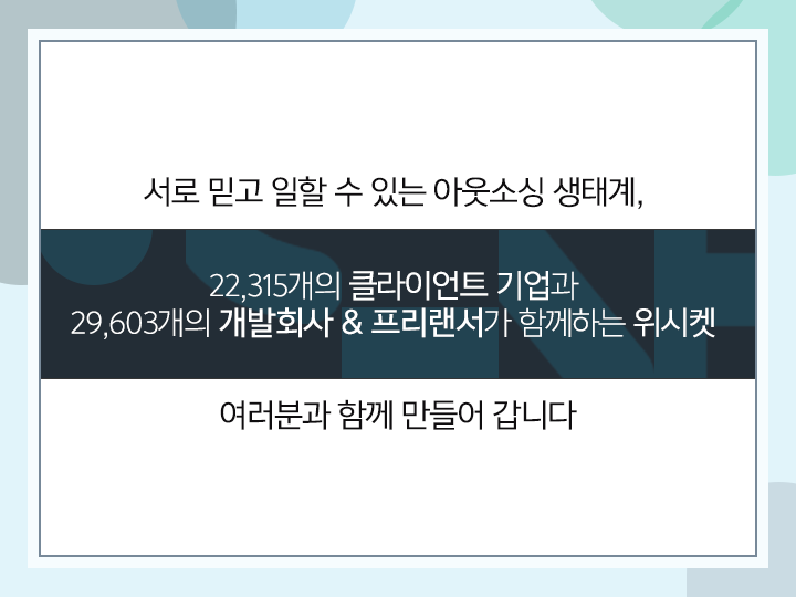 20161115_페북광고_27