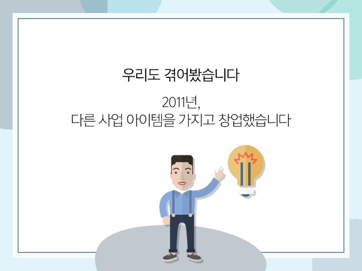 20161115_페북광고_6