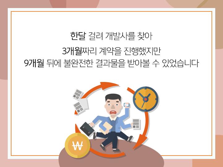 20161115_페북광고_9