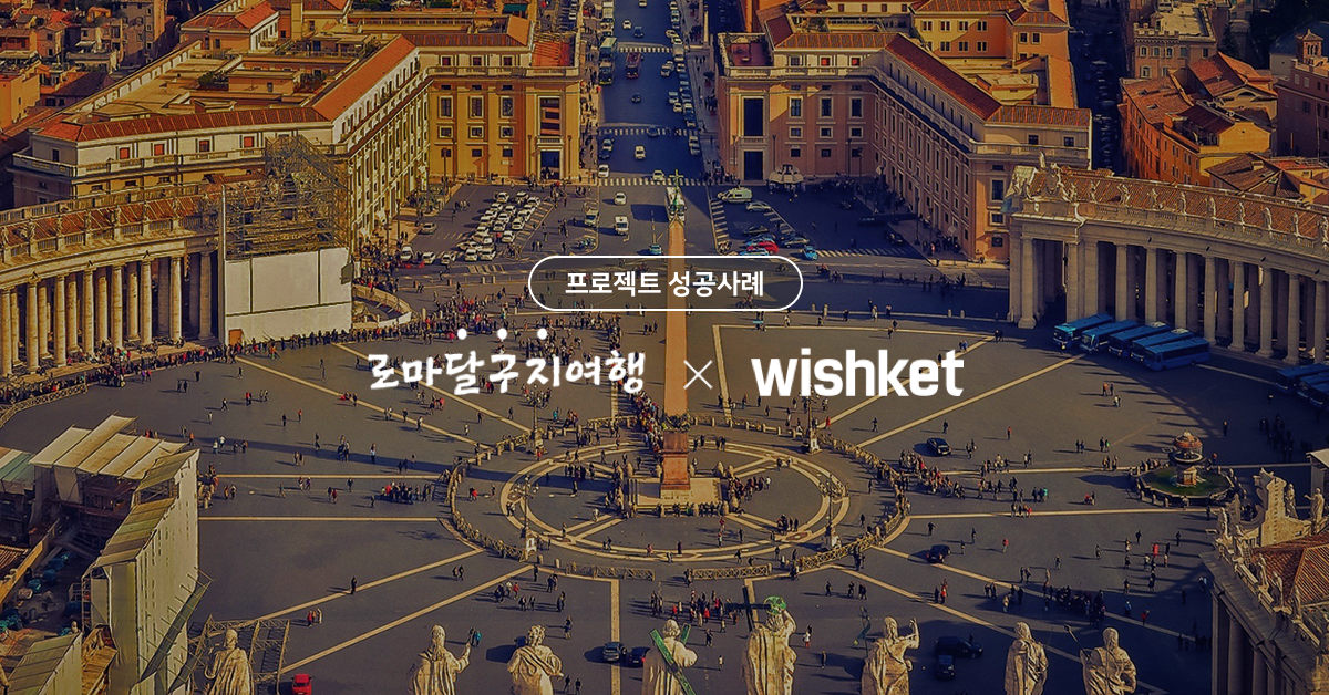 20181120_wishket_review_f