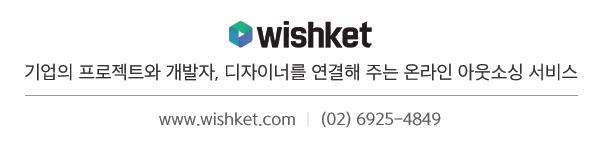 20150425_하단이미지_v4