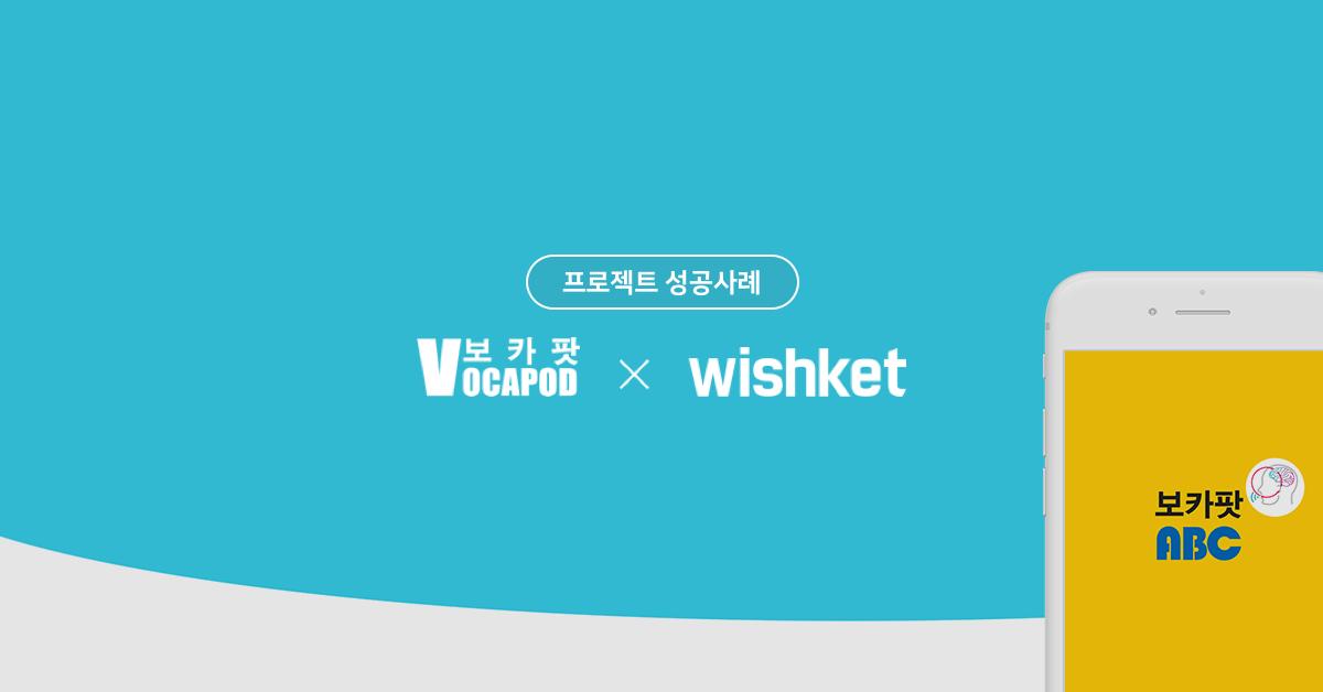 20181214_wishket_review_f