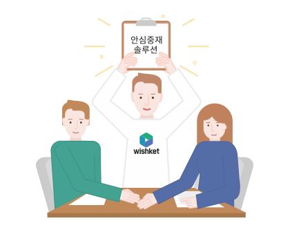 06_3_프로젝트진행_지원미팅