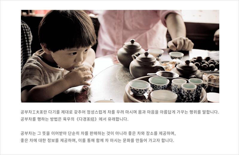 190418_공부차 소개