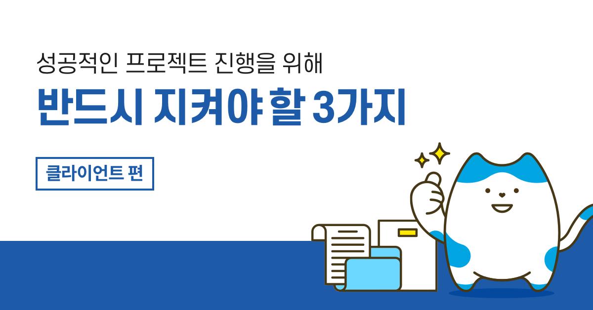 01_페북 (1)