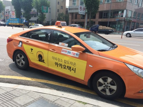 Kakao_Taxi-800x600
