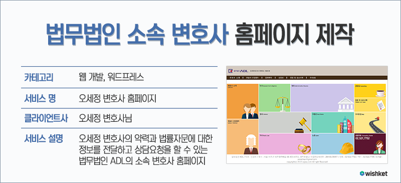 20151008_블로그본문_법무법인_1