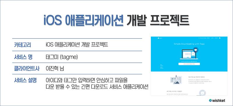 20151111_블로그본문_태그미