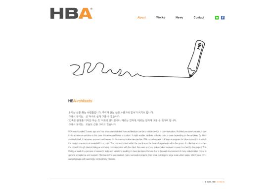 HBA_서브페이지2